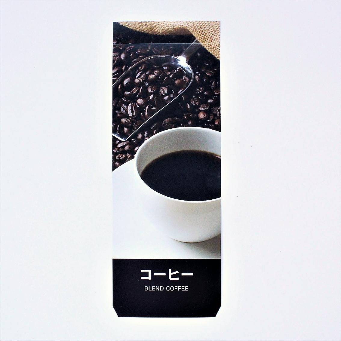 フレーバーカード(コーヒー)