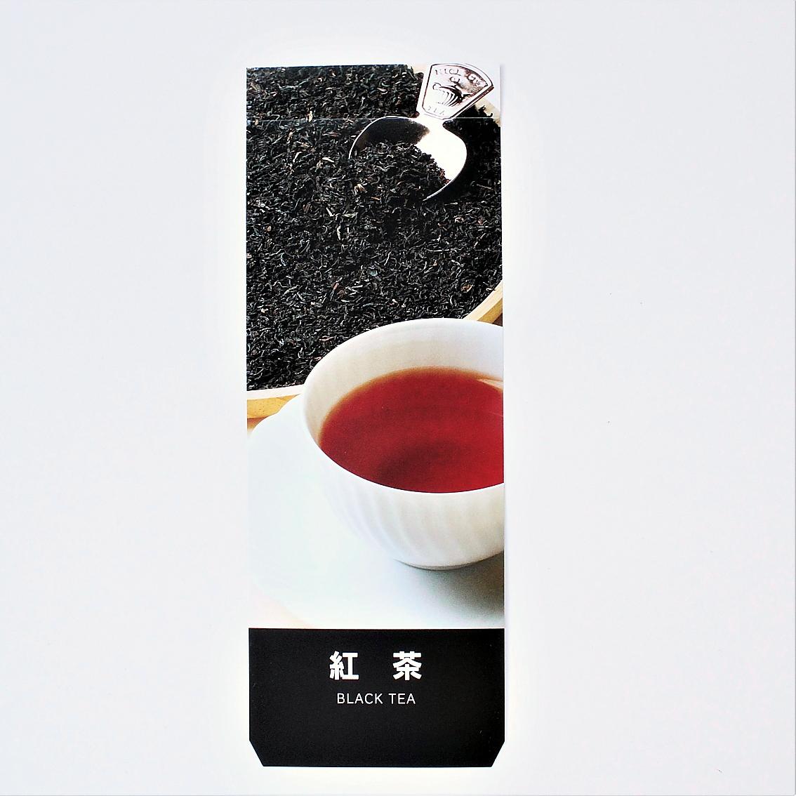 フレーバーカード(紅茶)