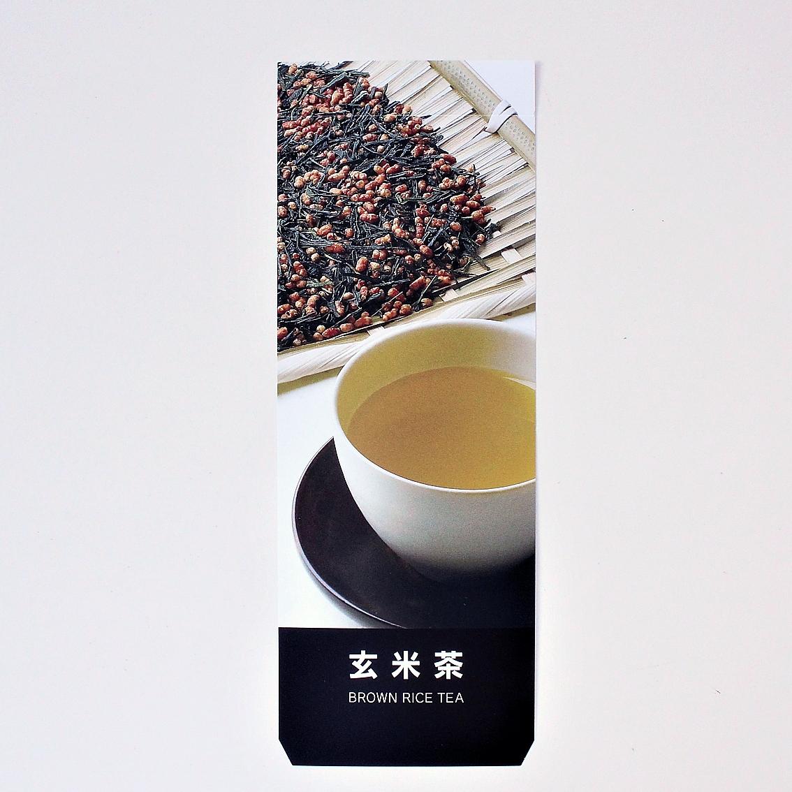 フレーバーカード(玄米茶)