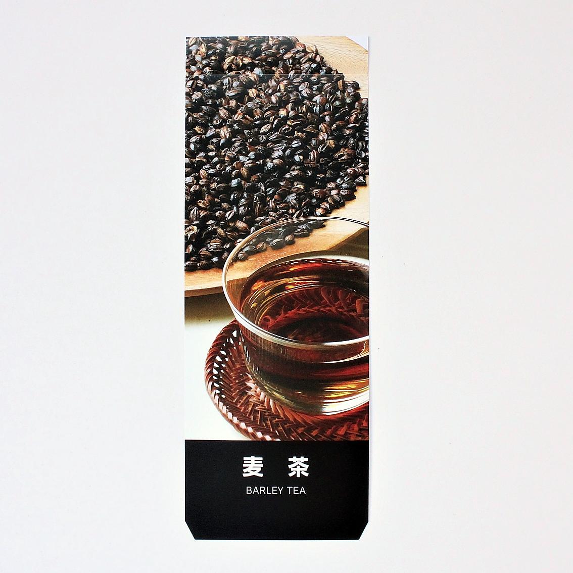 フレーバーカード(麦茶)